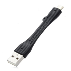 Short USB Cable